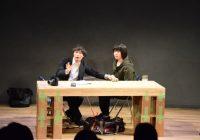 弦巻啓太 「演劇の醍醐味」を捕まえる 岸田國士「紙風船」からはじまった